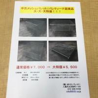 IMG_6042-200x200