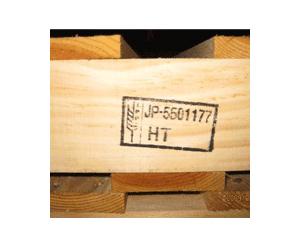 輸出用梱包材押印スタンプ