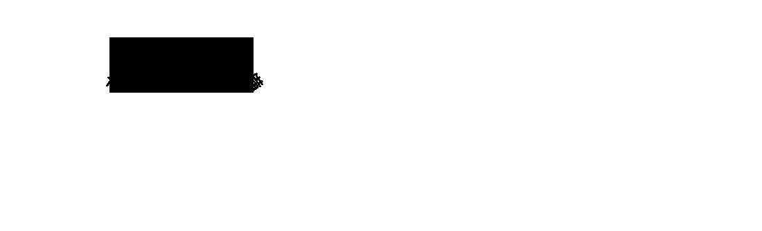 木製パレット関連設備